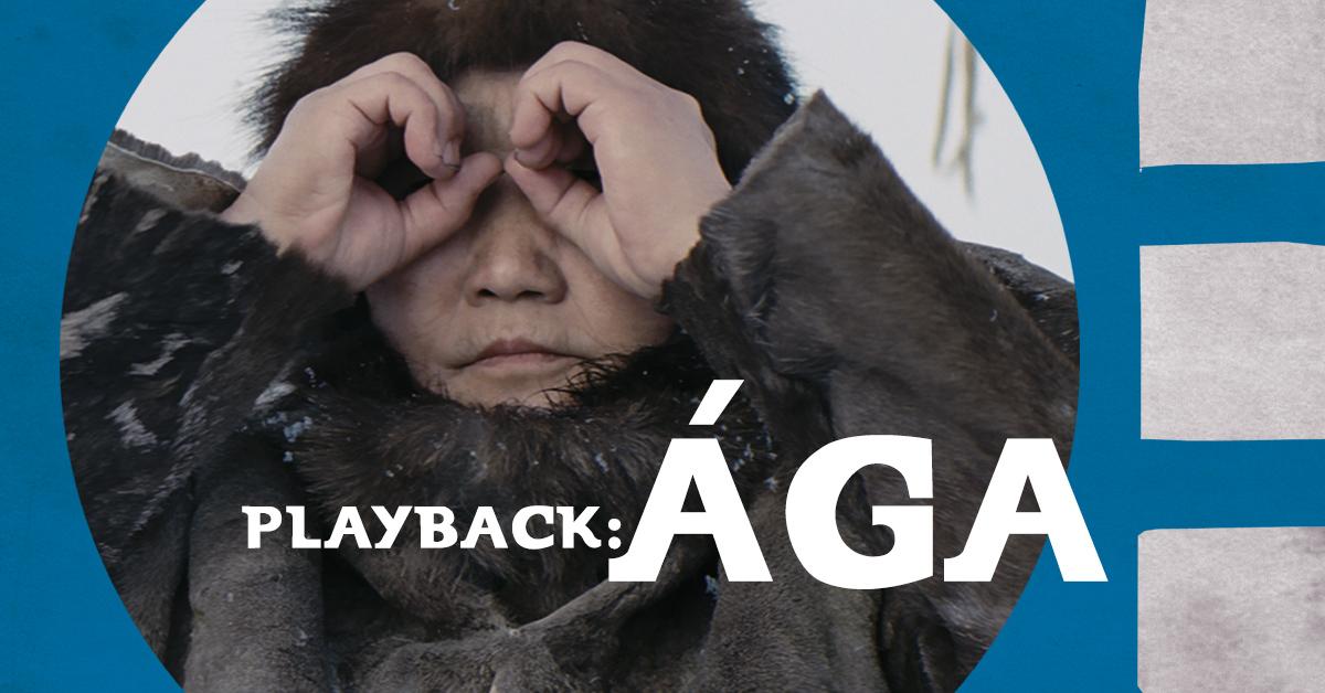 Playback. Ága, reż. Milko Lazarov